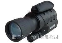 【欧尼卡夜视仪】onick夜视仪NK-600|数码拍照夜视仪|欧尼卡中国总代理 NK-600