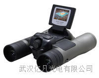 Onick VP-1200数码拍照望远镜 VP-1200