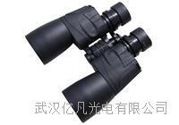 大口径望远镜-Onick VISTAS极目10x50标准配置 极目10x50