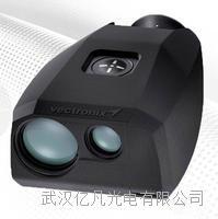 瑞士Leica徕卡Vectronix PLRF-25C BT带蓝牙激光测距仪 Vectronix PLRF-25C