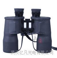 军用望远镜 国产98式10*50军用望远镜 98式