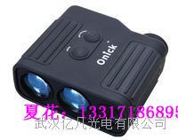 电力电路巡视测距仪欧尼卡2000L 2000L