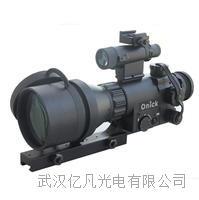 欧尼卡CS-55民用夜视瞄准镜 CS-55