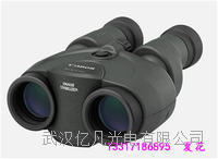 双筒望远镜防抖稳像仪日本 Canon佳能10X30IS