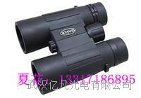 望远镜品牌排行第一Onick(欧尼卡)天眼EYESKY系列10x42双筒望远镜追求卓越 让美景尽收眼底 10x42