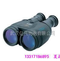日本Canon(佳能)15X50IS双筒望远镜防抖稳像仪 全天候、超强佳能光学实力 内置图像稳定器(IS),防抖无忧 超高倍率15x 15X50IS双筒望远镜防抖稳像仪