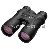 日本Nikon(尼康)PROSTAFF 7S  8x42双筒望远镜