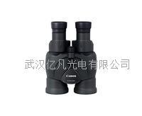 佳能望远镜BINOCULARS 12x36 IS III