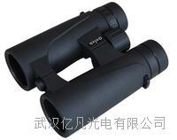 升级版电力安全巡查Onick(欧尼卡)极目VISTAS系列 10x42双筒望远镜