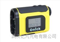 电力工程巡视欧尼卡Onick1500AS升级版多功能激光测距仪