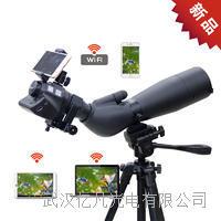 欧尼卡Onick BD80ED单筒望远镜数码拍照系统