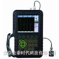 焊缝专用数字超声波探伤仪