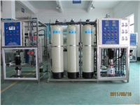 科瑞供应医药纯化水设备 1T/H