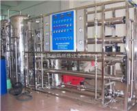 表面处理行业纯水设备