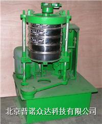 PJS-300A实验室单座拍击筛 PJS-300A