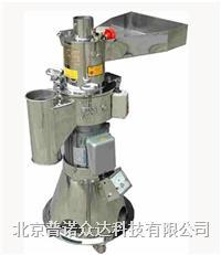 不锈钢型直立式高速粉碎机RT-20S