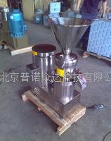 胶体磨 JMS-80