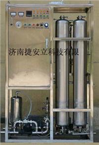 臭氧消毒機 ADS-5