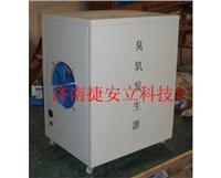 實驗室臭氧發生器 AD-K-10P