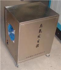 不锈钢外壳空间消毒臭氧发生器 臭氧消毒设备 AD-K-*B
