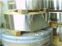 供应进口高精弹性不锈钢SUS420 不锈钢带SUS420