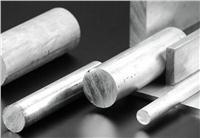 供應進口AlZn5.5MgCu鋁合金 鋁棒 鋁板AlZn5.5MgCu AlZn5.5MgCu AlZn5.5MgCu