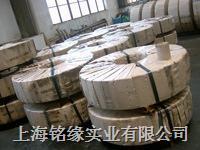 供应进口CK75彈簧鋼板DINCK75彈簧鋼带 CK75 DINCK75