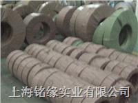 供应进口SAE1052彈簧鋼板1052彈簧鋼带 SAE1052 1052