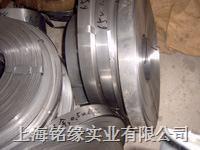 供应进口SAE1045彈簧鋼板1045彈簧鋼带 SAE1045 1045