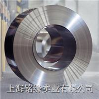供应进口SAE1065彈簧鋼板 1065彈簧鋼带 SAE1065 1065