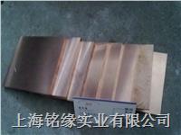 鎢銅合金W70CU30 - CU30W70 CUW70 W70CU30 - CU30W70 CUW70