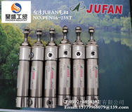 JUFAN气缸IU-A-CB-M32-75ST