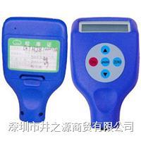 果欧GUOOU涂层测厚仪总代理GT810F/GT820F涂层膜厚仪 GT810F/GT820F