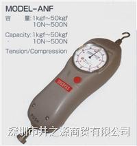 成功牌推拉力计 日本推拉力计 SUSESS测力计 ANF-10