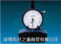 艾固AIGU 钢网张力计|高强度钢网张力计 钢网张力计
