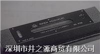 进口框式水平仪_理研方形水平尺_RSK框式水平尺 542-2002