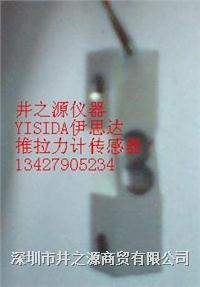 伊思达推拉力计传感器 DS2-20N
