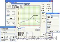 IMADA英文版软件_依梦达 Zlink 3.0