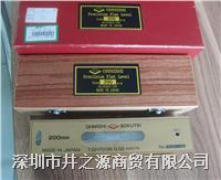 本公司新代理日本OSS水平尺_OSS大西ohnishi精工精密平形水準器 OSS-200