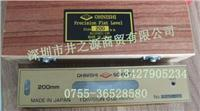 250*0.02大西水平仪,长形水平尺,日本OHNISHI条式水平尺,OSS平行水平仪 250*0.02