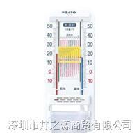1519-00指针温度计,室内温度计,佐藤干湿计,日本佐藤SATO温度计 1519-00