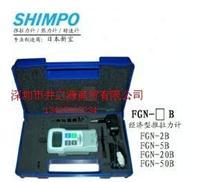 FGN-20B新宝SHIMPO电子测力计,电产数字测力仪,日本数显推拉力计 FGN-20B