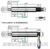 MSS-2208R钻轴,条形/直角主轴