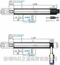 MSS-2030R主轴研磨头,日本中西NSK直角主轴