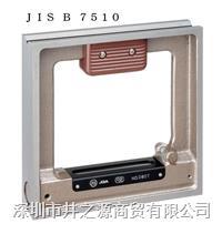 541-3005B日本RSK方形水平尺 541-3005B