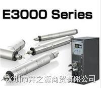 电主轴-E3000 NE211 E3000 NE211