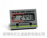 pet-2100dxr汽油发动机转速表,日本OPPAMA原装进口 pet-2100dxr