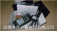 强力TM701 TM-701