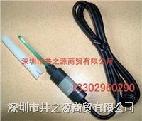 TM-701高斯计由TM-801替代 TM-801