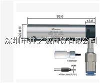 AM-600RA中西NSK钻轴马达,条形主轴马达 AM-600RA